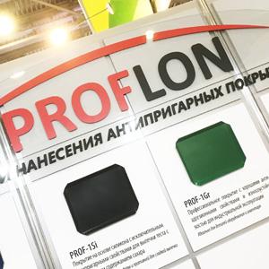 Итоги участия в выставках в 2019 году